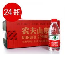 农夫山泉 饮用天然水 380ml*24瓶 整箱