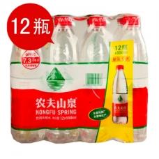 农夫山泉 饮用天然水550ml*12 箱装