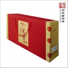 年货团购 万隆官方标配《感恩礼盒》