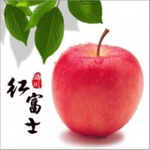 秋季陕西洛川红富士苹果有机绿色水果农家果园 10斤