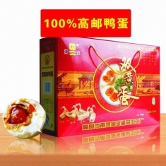 高邮特产 湖宝牌 8枚超级双黄咸蛋礼盒600g