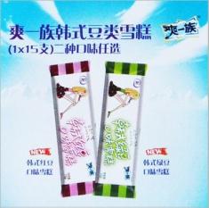 2014五丰冷饮券 爽一族韩式雪糕15支 30元提货券