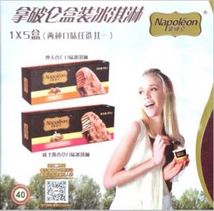 五丰冷饮券 拿破仑盒装冰淇淋1*5盒 40元提货券