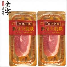 金华【金字火腿】228g火腿自然块(贴体、真空)