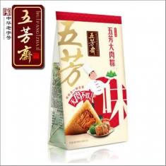 五芳斋 大肉粽140g*2个/袋 五芳斋肉粽