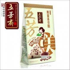 五芳斋 原香赤豆粽100g*2个/袋  粽子团购