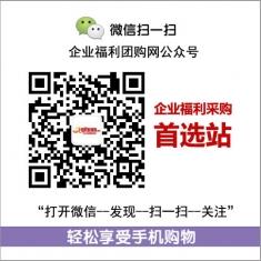 月饼团购 楼外楼【团圆】官方标准礼盒