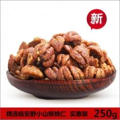 正宗临安野生【小山核桃仁】(椒盐)250g