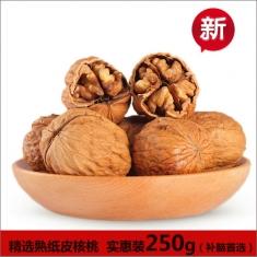 正宗野生【纸皮核桃】熟大核桃 250g