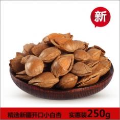 正宗新疆开口手剥【小白杏】 250g