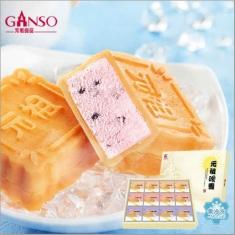 月饼团购 元祖月饼【元祖暖雪】268型提货券