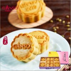 月饼团购 元祖月饼【元祖花伴月】188型铁盒提货券