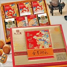 月饼团购 知味观【金尊御礼】官方标准礼盒