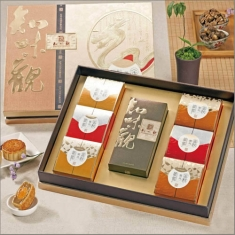 月饼团购 知味观【金秋雅月】官方标准礼盒