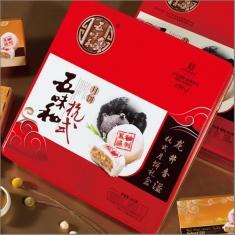 月饼团购 五味和【龙井香溢(杭月)】礼盒(铁盒) 官方标准礼盒