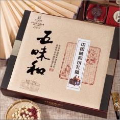 月饼团购 五味和【中国味】官方标准礼盒
