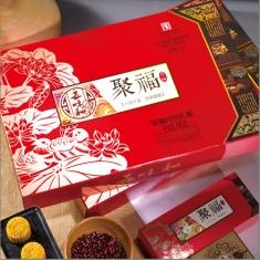 月饼团购 五味和【聚福】官方标准礼盒