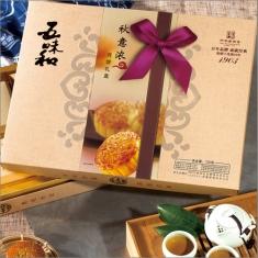 月饼团购 五味和【秋意浓】官方标准礼盒
