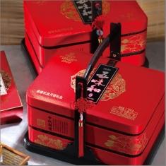 月饼团购 五味和【皇家礼盒】官方标准礼盒