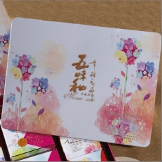 月饼团购 五味和【幸福的恋曲】官方标准礼盒