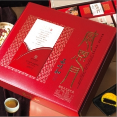 月饼团购 五味和【感恩月】官方标准礼盒