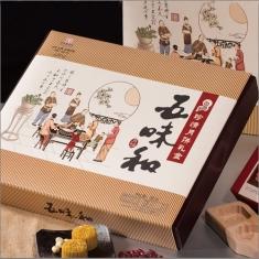 月饼团购 五味和【珍情】官方标准礼盒