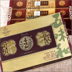 月饼团购 五味和【江南味】官方标准礼盒