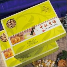 月饼团购 五味和【中秋月语】官方标准礼盒