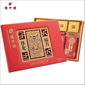 月饼团购 楼外楼【尊龙福月】官方标准礼盒