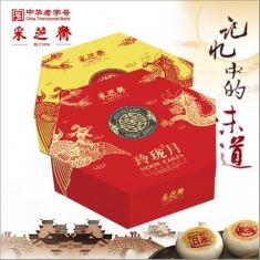 月饼团购 采芝斋【玲珑月】官方标准月饼礼盒