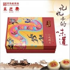 月饼团购 采芝斋【金龙嬉月】官方标准月饼礼盒