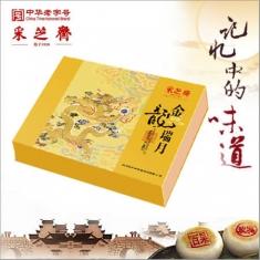 月饼团购 采芝斋【金龙瑞月】官方标准月饼礼盒