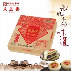 月饼团购 采芝斋【苏杭老月饼】官方标准月饼礼盒