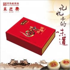 月饼团购 采芝斋【吉祥礼】官方标准月饼礼盒