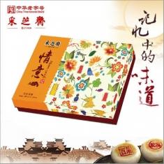月饼团购 采芝斋【情意】官方标准月饼礼盒