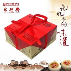 月饼团购 采芝斋【红盖头礼盒】官方标准月饼礼盒