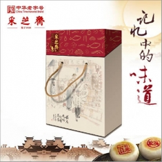 月饼团购 采芝斋【老味道】官方标准月饼礼盒
