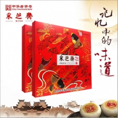 月饼团购 采芝斋【吉祥如意】官方标准月饼礼盒
