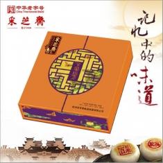 月饼团购 采芝斋【明月】官方标准月饼礼盒