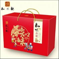 年货团购 知味观官方标准礼盒【知味吉祥】2017礼盒
