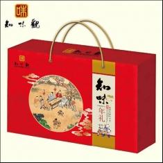 年货团购 知味观官方标准礼盒【知味年礼】2017礼盒