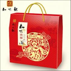 年货团购 知味观官方标准礼盒【知味团圆】2017礼盒