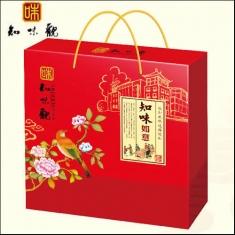 年货团购 知味观官方标准礼盒【知味如意】2017礼盒