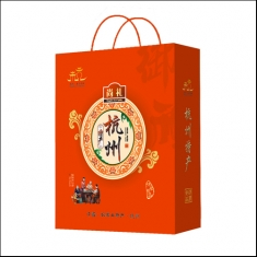 福利礼品自组【3斤坚果礼盒A】(保证新货)