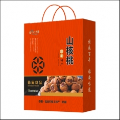 福利礼品自组【4斤坚果礼盒C】(保证新货)