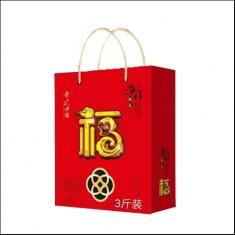 福利礼品自组【3斤坚果礼盒C】(保证新货)