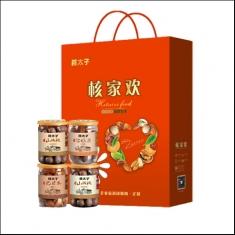 【核太子】坚果礼盒礼盒A  罐装(保证新货)
