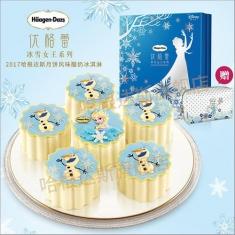 月饼团购 哈根达斯 【优格蕾冰雪女王】 杭州月饼券 提货券