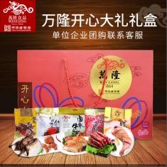 年货团购 万隆官方标配礼盒《开心礼盒》