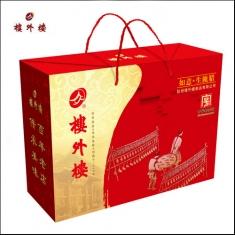 年货团购 楼外楼【如意生腌腊】官方标准礼盒